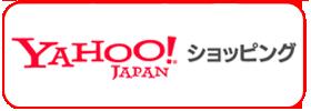 Yahoo! ショッピング Venetor サイト